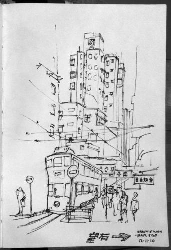 shau-kei-wan-tram-station-ink